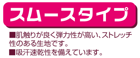 一騎当千/一騎当千 DragonDestiny/呂蒙子明スムース抱き枕カバー