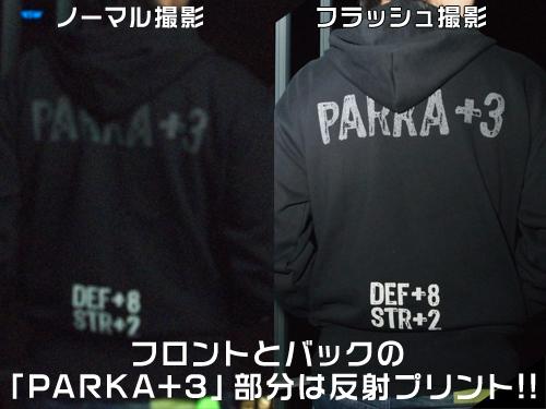 アイテムヤ/アイテムヤ/パーカー +3