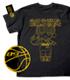 仙台89ERS Tシャツ