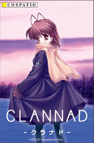 CLANNAD-クラナド-/CLANNAD-クラナド-/光坂高校女子コート 3年