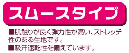 ひまわり/ひまわり/アクアスムース抱き枕カバー