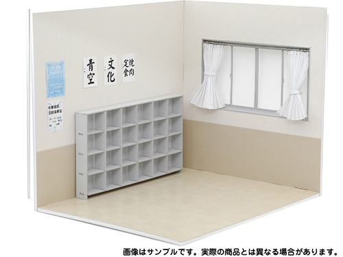 AZONE/Azone Furniture/AFN020 【1/6サイズ用】 教室R(後)