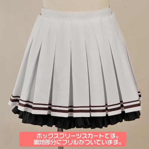 ましろ色シンフォニー/ましろ色シンフォニー/私立結姫女子学園制服 スカート