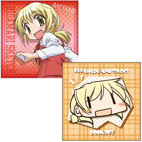 ひだまりスケッチ/ひだまりスケッチ/宮子クッションカバー