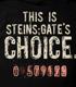 STEINS;GATE/STEINS;GATE 0/スーパーハカー Tシャツ