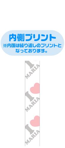 ハヤテのごとく!/ハヤテのごとく!!2nd Season/マリアストラップ