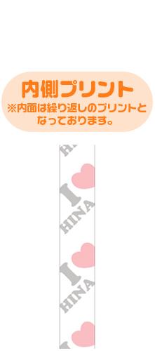 ハヤテのごとく!/ハヤテのごとく!!2nd Season/ヒナギクストラップ