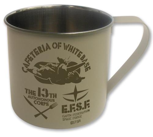 ガンダム/機動戦士ガンダム/ホワイトベースの食堂ステンレスマグカップ