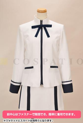 真剣で私に恋しなさい!/真剣で私に恋しなさい!/川神学園女子制服 ジャケットセット