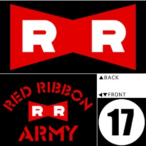レッドリボン軍の画像 p1_8