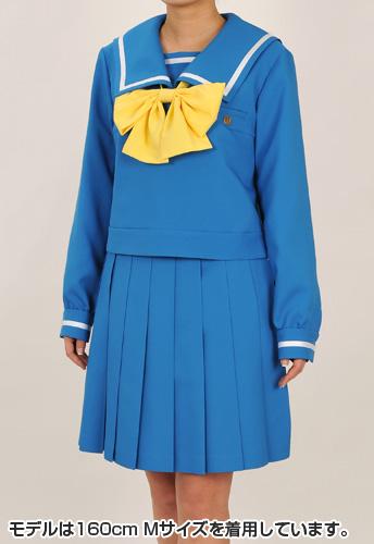 ときめきメモリアル/ときめきメモリアル4/きらめき高校女子制服 セーラーVer. スカート