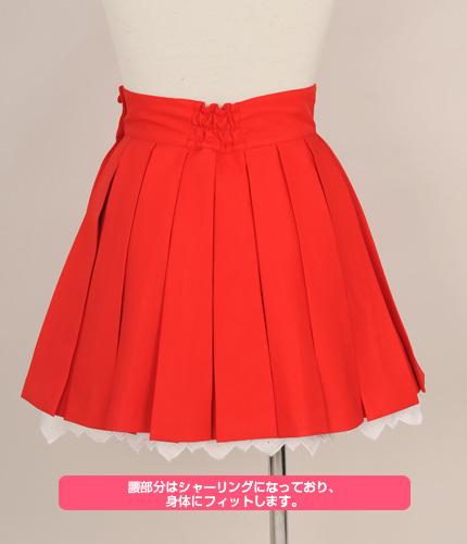 あるぴじ学園/あるぴじ学園/勇者学園女子制服 スカート