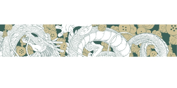 神龍 (ドラゴンボール)の画像 p1_5