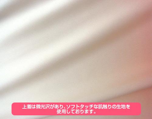 遙かなる時空の中で/遙かなる時空の中で4/【完全受注生産】葦原千尋 コスチュームセット