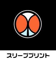 プリキュア/ハートキャッチプリキュア!/デザトリアンTシャツ