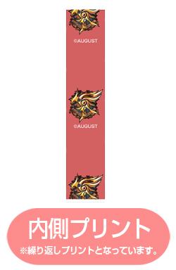 FORTUNE ARTERIAL/FORTUNE ARTERIAL/千堂瑛里華ストラップ