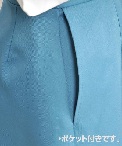 エヴァンゲリオン/EVANGELION/第三新東京市立第壱中学校女子制服(トラントリップ)
