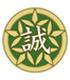 金色のコルダ/金色のコルダ3/星奏学院音楽科男子制服 ニットベスト