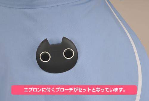 迷い猫オーバーラン!/迷い猫オーバーラン!/ストレイキャッツ 制服