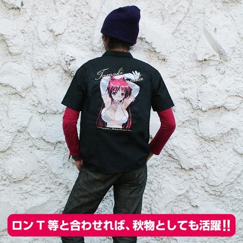 ToHeart/ToHeart2/★限定★向坂環刺繍ワークシャツ