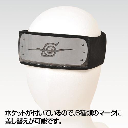 NARUTO-ナルト-/NARUTO-ナルト- 疾風伝/暁コスチュームセット