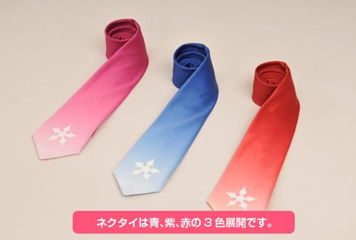 Happy☆Magic!/Happy☆Magic!/私立オルタンシア学園男子制服 ネクタイ 赤