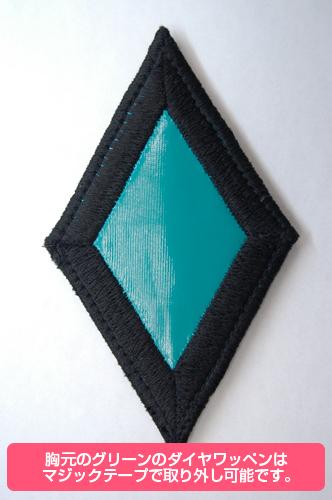 ガンダム/機動戦士ガンダム00/ソレスタルビーイング制服-ジャケット アレルヤver.