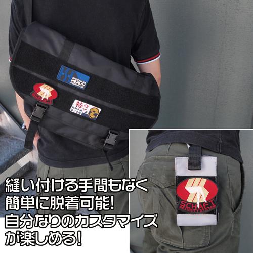 機動警察パトレイバー/機動警察パトレイバー/シャフト・セキュリティ・システム脱着式ワッペン