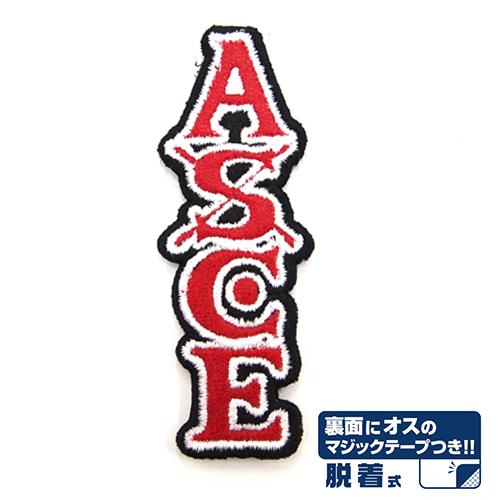 ONE PIECE/ワンピース/エース脱着式ワッペン