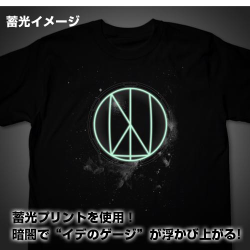 伝説巨神イデオン/伝説巨神イデオン/イデのゲージTシャツ