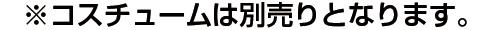 夜明け前より瑠璃色な/夜明け前より瑠璃色な/【完全受注生産】フィーナ姫 / アクセサリーパーツセット