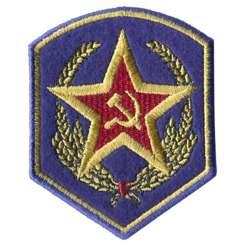 マブラヴ/マブラヴ オルタネイティヴ トータル・イクリプス/ソビエト陸軍部隊章脱着式ワッペン