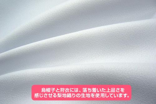 雅恋 ~MIYAKO~/雅恋 ~MIYAKO~/【完全受注生産】安倍晴明コスチュームセット