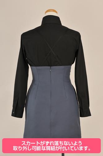 マブラヴ/マブラヴ オルタネイティヴ/国連軍女子制服