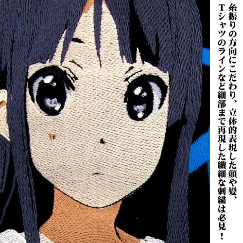 けいおん!/けいおん!!/★限定★秋山澪刺繍パーカー