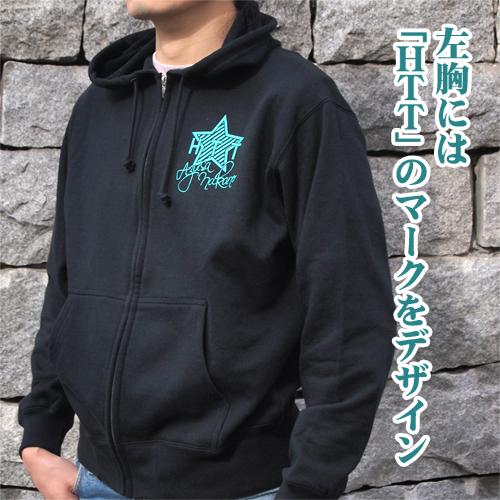 けいおん!/けいおん!!/★限定★中野梓刺繍パーカー
