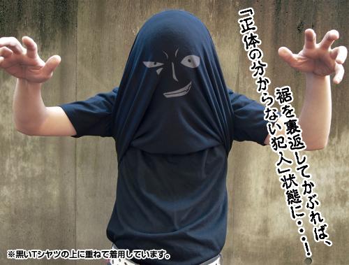 名探偵コナン/名探偵コナン/黒ずくめの組織Tシャツ