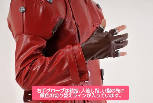 トライガン/劇場版トライガン Badlands Rumble/【完全受注生産】ヴァッシュ・ザ・スタンピード コートセット