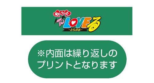 ToLOVEる/もっと ToLOVEる/古手川唯ストラップ