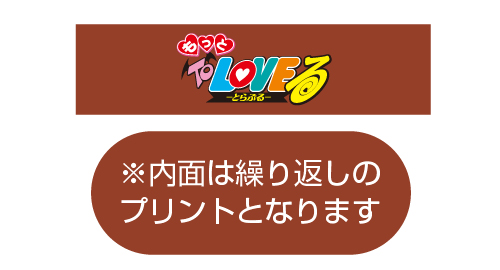 ToLOVEる/もっと ToLOVEる/金色の闇ストラップ