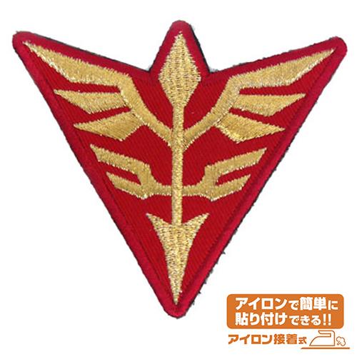 ガンダム/機動戦士ガンダムUC(ユニコーン)/ネオ・ジオンワッペン