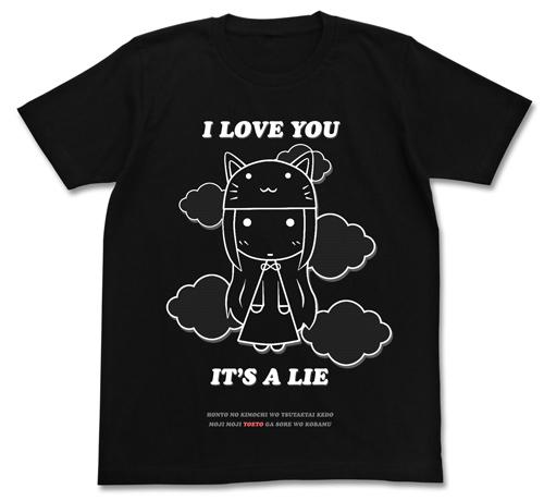 巡音ルカ/クリエイターズCVTシャツパックシリーズ/005トラボルタTシャツパック