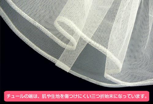 メーカーオリジナル/COSPATIOオリジナル/オリジナルショートパニエ II