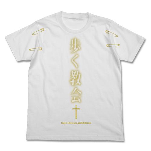 とある魔術の禁書目録/とある魔術の禁書目録II/歩く教会Tシャツ