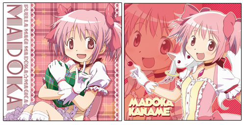 魔法少女まどか☆マギカ/魔法少女まどか☆マギカ/鹿目まどかクッションカバー