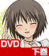 OVA �֥Х��ȥƥ��ȤȾ����� ���ס��� ������DVD��