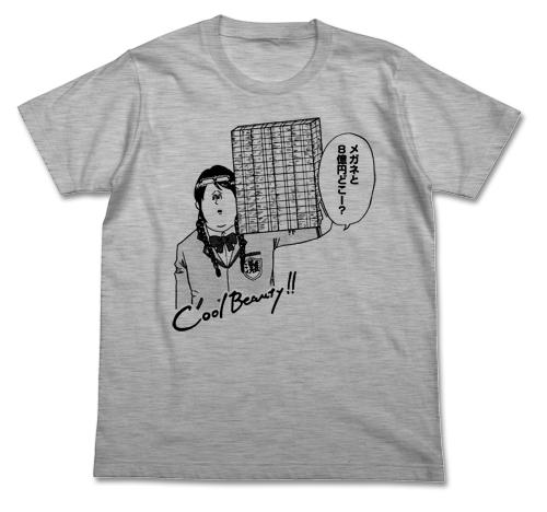 カッコカワイイ宣言!/カッコカワイイ宣言!/眼鏡と8億円Tシャツ