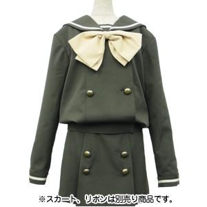 灼眼のシャナ/灼眼のシャナ/御崎高校女子制服 冬服 ジャケット