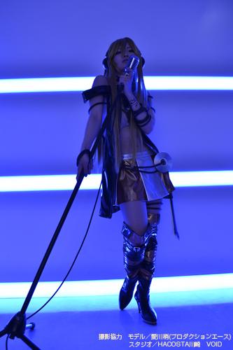 Lily from anim.o.v.e/Lily from anim.o.v.e/【完全受注生産】Lily from anim.o.v.e コスチュームセット