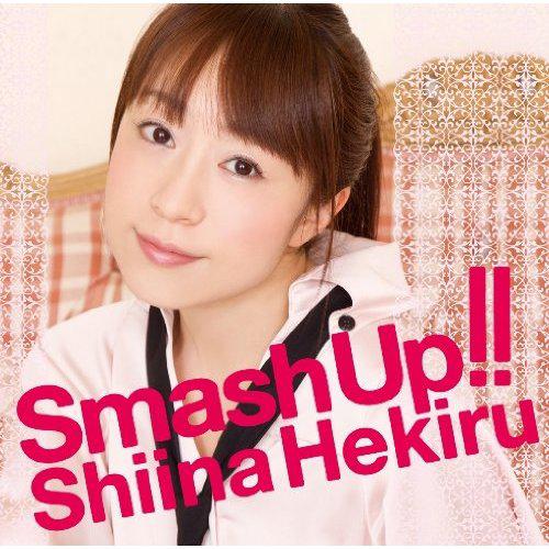 カードファイト!! ヴァンガード/カードファイト!! ヴァンガード/CD 「TVアニメ カードファイト!! ヴァンガード 新ED主題歌 Smash Up!!」